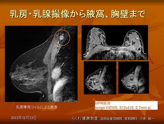 image/_photos_uncategorized_2014_10_04_83.jpg