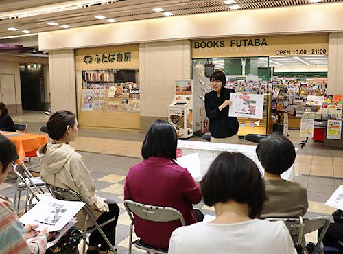 181108_sanfujinka_01.jpg