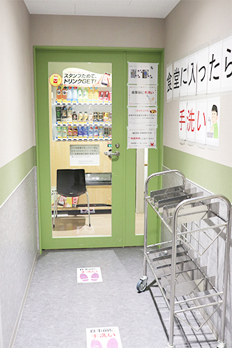 200511_otoreha_03.jpg