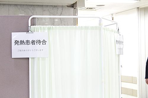 200516otowa-kansenboushi02.jpg