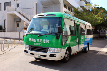 200526_otomarukun_01.jpg
