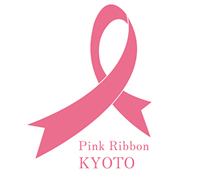 201021ピンクリボン京都ロゴ.jpg