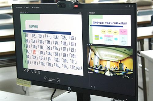 201217_onlinesalon_04.jpg