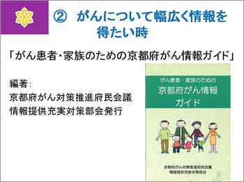 スライド26 のコピー.jpg