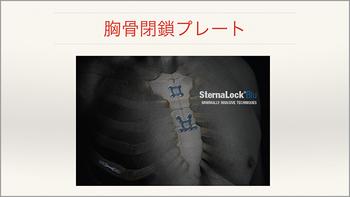 心臓・大動脈外科手術最前線 20142010-2_Part7.jpg
