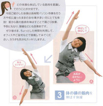 Komachi_04_3