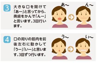 Enge_taisou0918_02