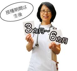 0908tokunaga_3