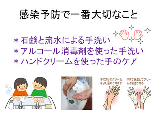 image/_photos_uncategorized_2013_03_19_2.jpg