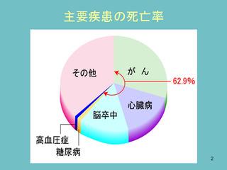 image/_photos_uncategorized_2013_03_29_02.jpg