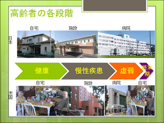 image/_photos_uncategorized_2013_05_08_10.jpg