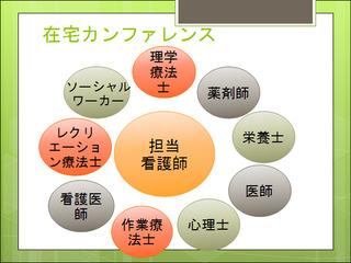 image/_photos_uncategorized_2013_05_10_05.jpg
