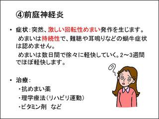 image/_photos_uncategorized_2013_08_01_5.jpg