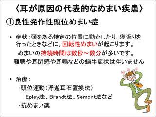 image/_photos_uncategorized_2013_08_08_02.jpg