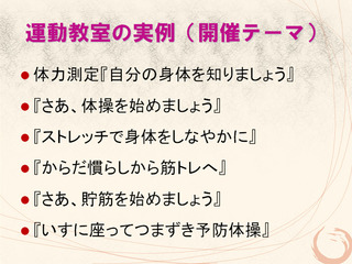 image/_photos_uncategorized_2013_09_06_5.jpg