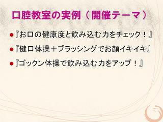 image/_photos_uncategorized_2013_09_06_8.jpg