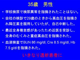 image/_photos_uncategorized_2013_09_11_8.jpg
