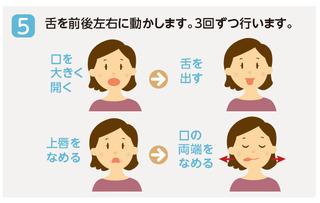 image/_photos_uncategorized_2013_09_11_enge_taisou0911_03.jpg