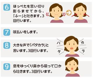 image/_photos_uncategorized_2013_09_11_enge_taisou0911_04_2.jpg