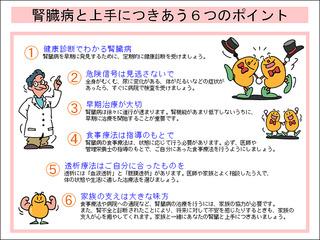 image/_photos_uncategorized_2013_09_13_9_2.jpg