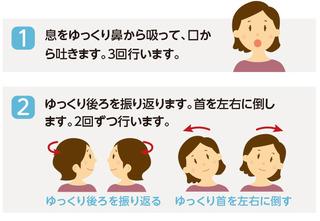 image/_photos_uncategorized_2013_09_20_enge_taisou0918_01.jpg