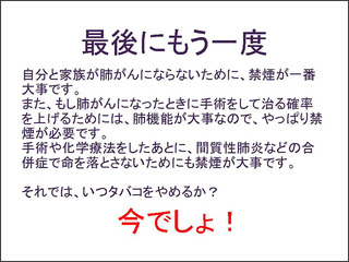 image/_photos_uncategorized_2013_10_03_11.jpg
