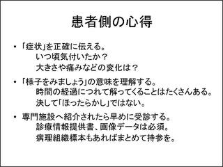 image/_photos_uncategorized_2014_02_01_6.jpg
