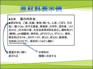 image/_photos_uncategorized_2014_02_26_3.jpg