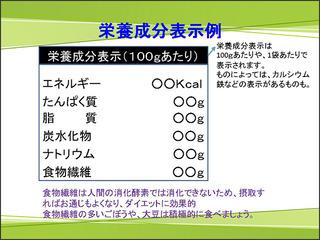 image/_photos_uncategorized_2014_02_26_4.jpg