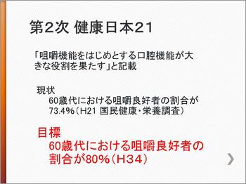 image/_photos_uncategorized_2014_08_04_1_2.jpg