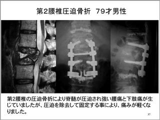 image/_photos_uncategorized_2014_09_03_57_2.jpg