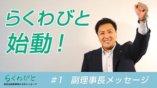 fukurijichou-2.jpg